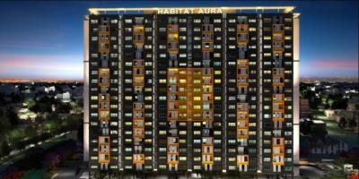 Gallery Cover Pic of Habitat Aura