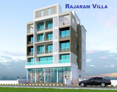 Gallery Cover Pic of Rajaram Villa