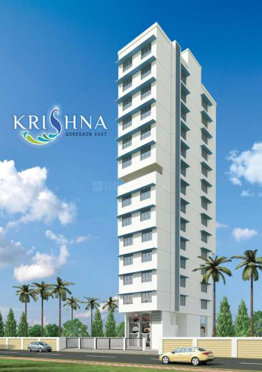 Gallery Cover Pic of KP Krishna