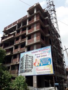 Gallery Cover Pic of Siddhivinayak Arham Residency