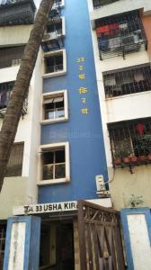 Gallery Cover Pic of Usha Kiran