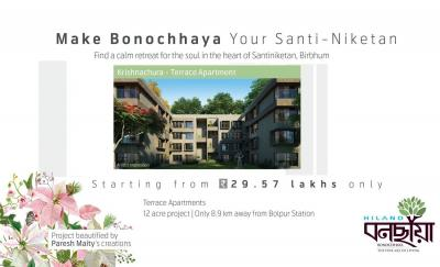 Gallery Cover Pic of Hiland Bonochhaya Apartment