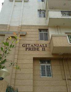 Gallery Cover Pic of Gitanjali Pride II