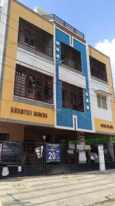 Gallery Cover Pic of Mugi Flats