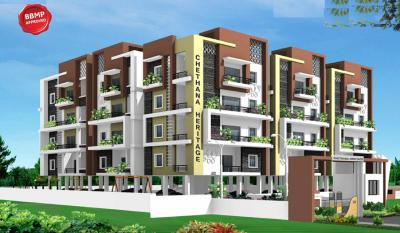 Gallery Cover Image of 1215 Sq.ft 2 BHK Apartment for buy in Chethana Heritage, Mahadevapura for 7500000