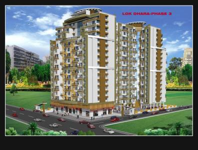 Gallery Cover Image of 555 Sq.ft 1 BHK Apartment for buy in Lok Dhara phase II, Kalyan East for 4300000