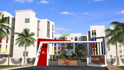 1000 Sq.ft Residential Plot for Sale in Garha, Jabalpur
