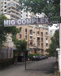 Gallery Cover Image of 1000 Sq.ft 2 BHK Apartment for rent in MIG Complex, Mira Road East for 10000