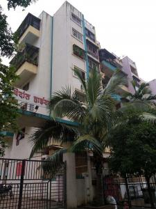 Vedant Heights