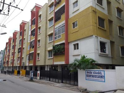 Gallery Cover Image of 1450 Sq.ft 2 BHK Apartment for buy in Keerthi Residency, Cox Town for 8500000