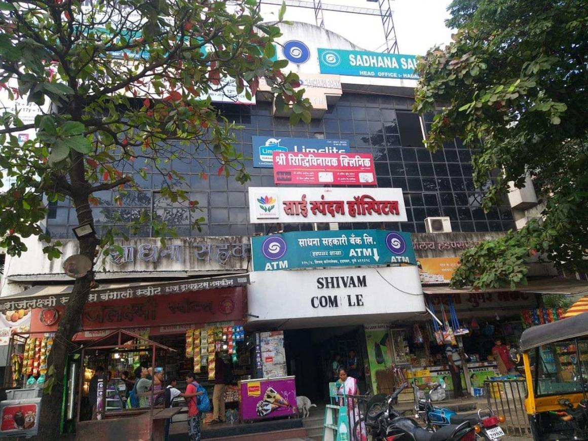Gallery Cover Pic of Shivam Complex