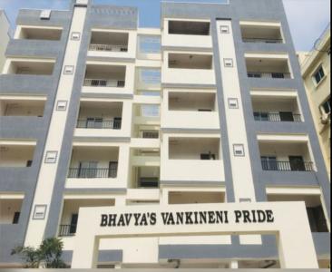 Bhavya S Vankineni Pride