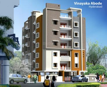 Krupa Vinayaka Abode
