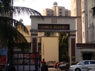 Cosmos Residency