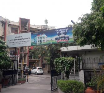 Gallery Cover Image of 1100 Sq.ft 2 BHK Apartment for buy in EIL-NTPC Anukampa, Abhay Khand for 4500000