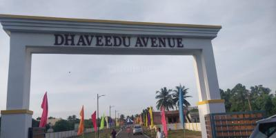 Gallery Cover Pic of Dhaveedu Avenue