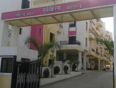 Reputed Surya Kiran Apartment