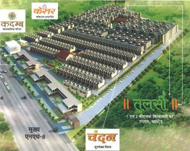 Gallery Cover Pic of Ashadeep Upvan The Garden City Phase I Villa