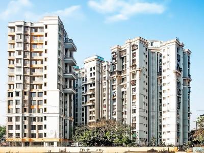 Gallery Cover Image of 498 Sq.ft 1 BHK Apartment for buy in Kukreja Hari Kunj III, Chembur for 13500000