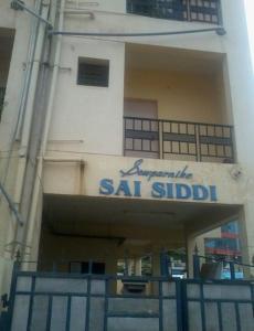 Gallery Cover Pic of Sowparnika Sai Siddi