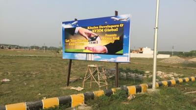 Residential Lands for Sale in Khalsa Shree Ved City