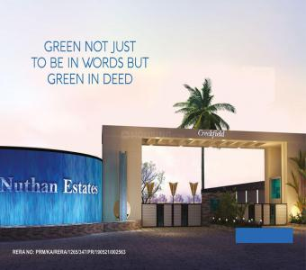 Gallery Cover Pic of Nuthan Estates Creekfield