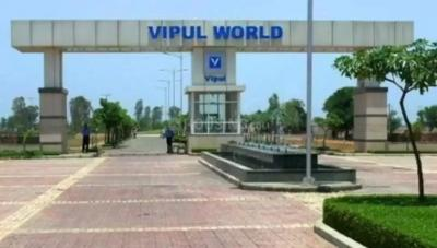 Gallery Cover Image of 2200 Sq.ft 4 BHK Independent Floor for buy in Vipul World Plots, Sector 48 for 17500000