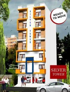 Belpatram Silver Tower