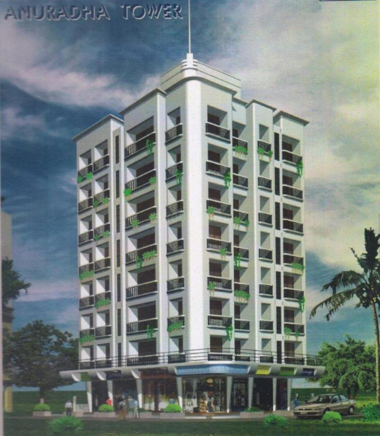 Gallery Cover Pic of Luxury Anuradha Tower
