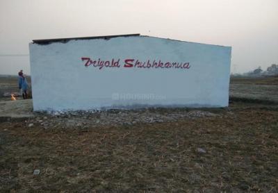 Trigold Shubhkamana