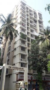 Gallery Cover Image of 1000 Sq.ft 2 BHK Apartment for buy in Karwa Om Siddhagiri, Borivali East for 19000000