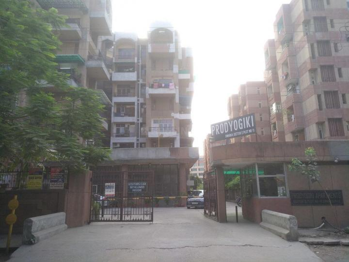 Gallery Cover Pic of Prodhyogiki Apartments
