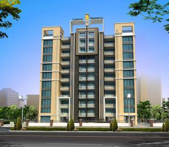 Gallery Cover Pic of Upasna Karan Upasana Residency