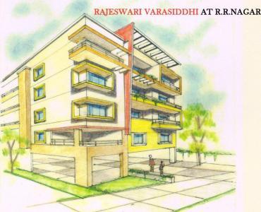 Mehta Rajeshwari Varasiddhi
