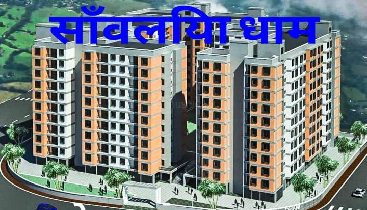 Project Image of 606 Sq.ft 2 BHK Apartment for buyin Mahaveer Colony Park for 1845000
