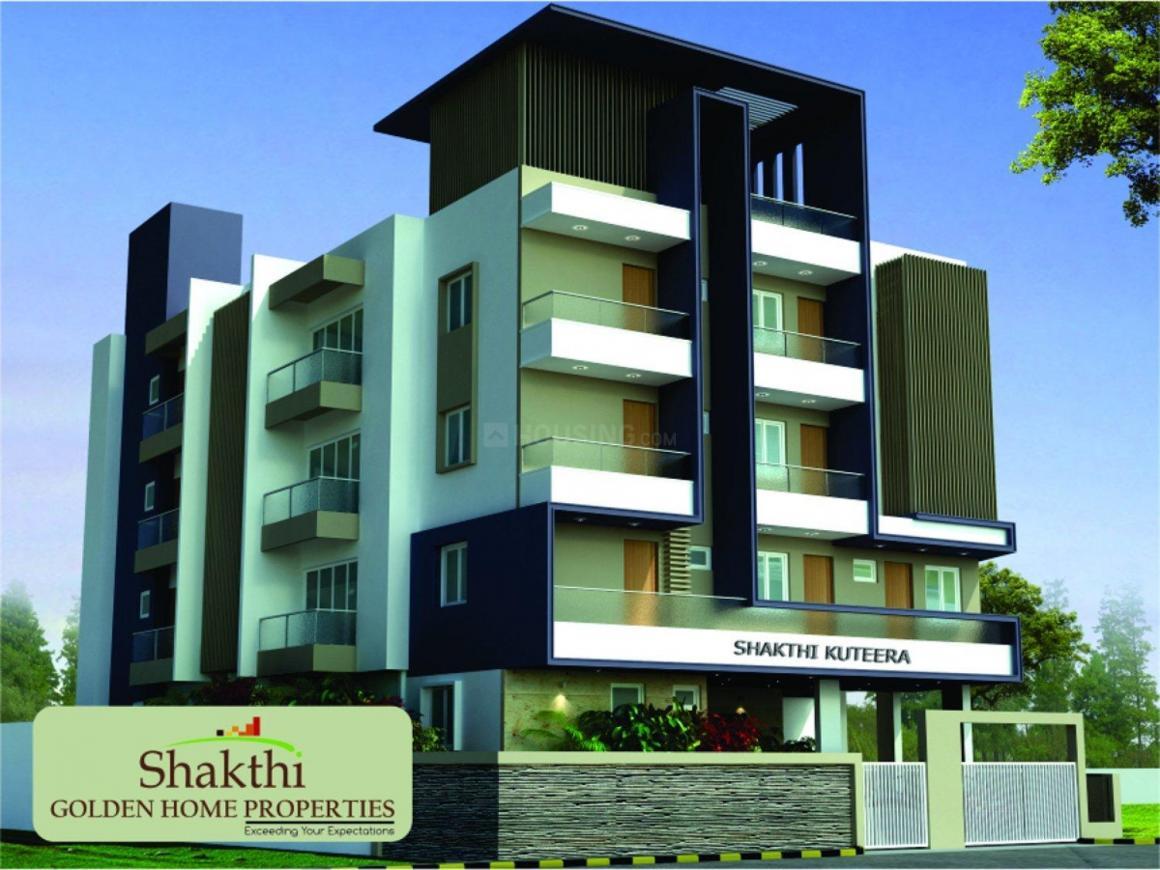 Gallery Cover Pic of Shakthi Kuteera