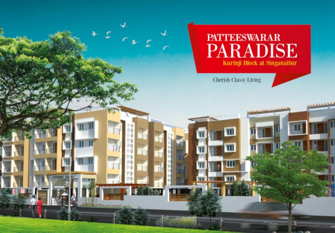 Gallery Cover Pic of Patteeswarar Kurinji