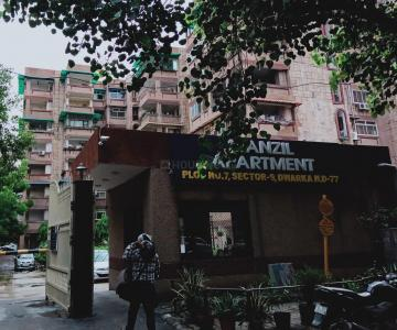 CGHS Group Manzil Apartments