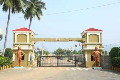 Peram Aditya Aishwarya