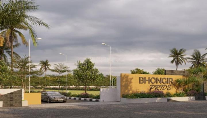 Gallery Cover Pic of MS Bhongir Pride