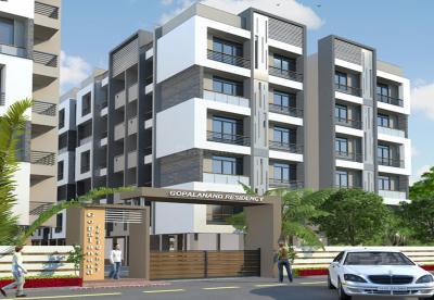 Gopalanand Residency