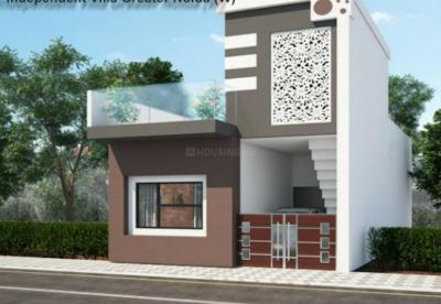 Gallery Cover Image of 900 Sq.ft 2 BHK Independent House for buy in Parisha Home Pvt Ltd, Lal Kuan for 2850000