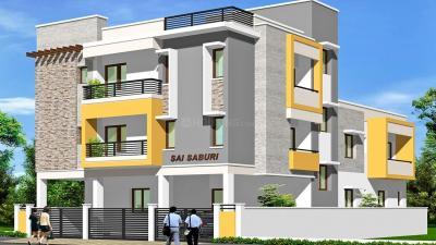 Dream Sai Saburi