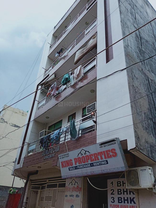 Gallery Cover Pic of Sundaram Apartment