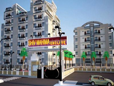 Gallery Cover Pic of Shiv Mahima Enclave