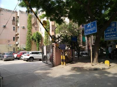 Arjun Appartment