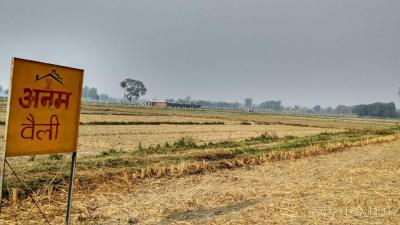 Anam Valley