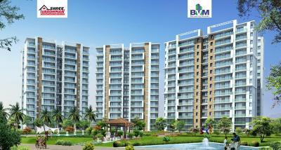 Gallery Cover Image of 1300 Sq.ft 2 BHK Apartment for buy in Shree Vardhman Victoria, Sector 70 for 8450000