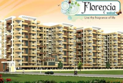 Gallery Cover Pic of Vishwa Florencia Phase 1