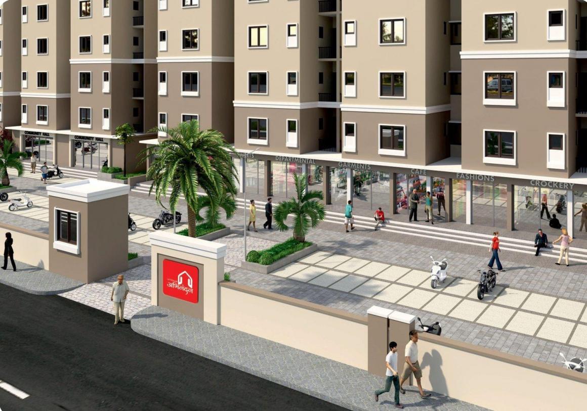 Gallery Cover Pic of Unique Abhinandan